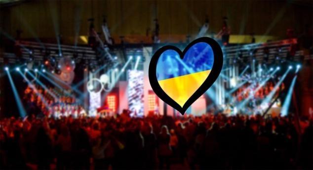 «Евровидение-2017»: перед государством Украина помахали «красной карточкой»
