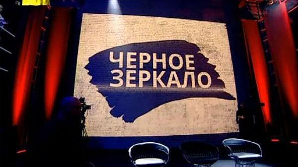 Народный депутат Вилкул сорвал эфир политического ток-шоу, назвав события Евромайдана переворотом
