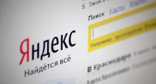 Отлабутенов допокемонов: что искали в«Яндекс» вуходящем году