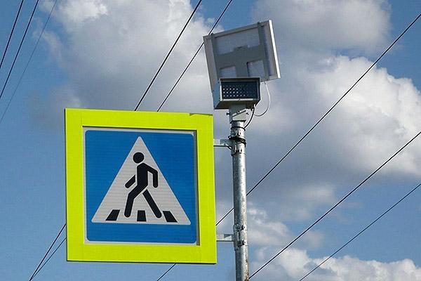 Пешеходные переходы вКраснодаре оборудуют радиоинформаторами