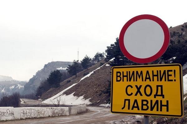 Экстренное предупреждение осходе лавин объявлено вКраснодарском крае