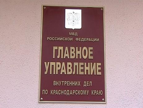 Кубань обсудит врамках русского инвестфорума развитие региона до 2030