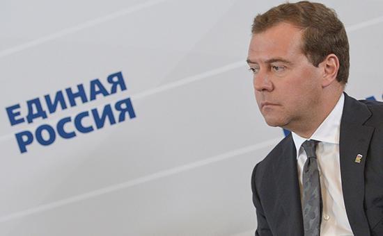 Председателем партии «Единая Россия» наочередной срок переизбран Д. Медведев