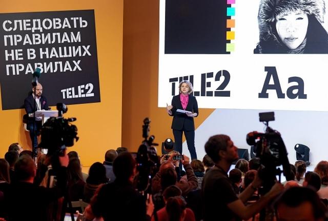 «Другие правила»: новая коммуникационная платформа Tele2
