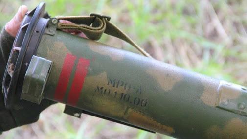ВСБУ проверят факт смерти «гражданина Украины Михаила Толстых»