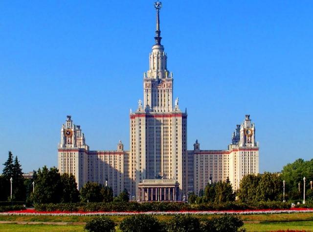 ВСловении создадут филиал МГУ