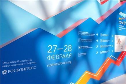 Наинвестиционном пленуме вСочи будут присутстовать неменее четырех тыс. человек