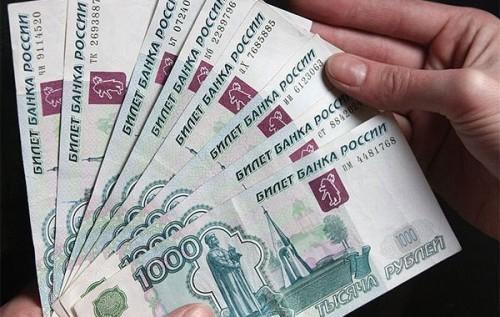 Донским горнякам кконцу зимы направлено 49,5 млн руб. 28февраля 2017