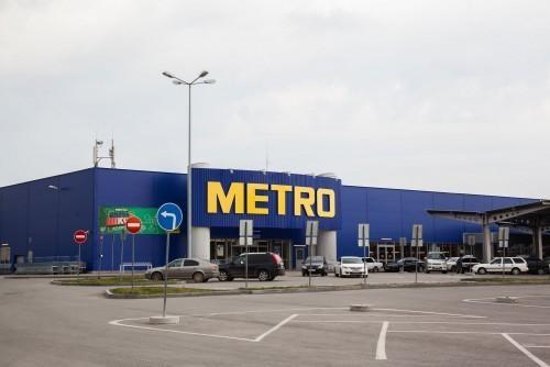 «Метро Кэш энд Керри» построит торговый центр вСолнцево