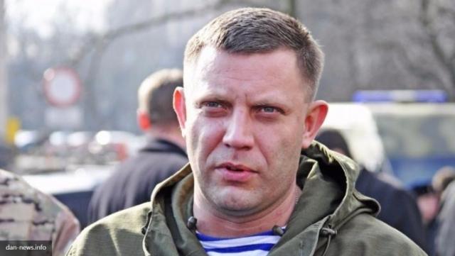 Диверсант хотел втереться вдоверие кГиви и подорвать Захарченко