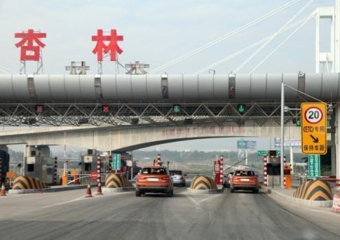 КНР вложит 15 млрд долларов встроительство дорог для связи сРоссией
