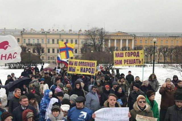 НаМарсовом поле прошел митинг взащиту Петербурга
