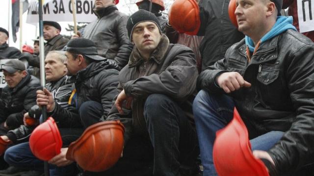 Гуковским шахтерам выплатили практически 200 млн руб. долга по заработной плате