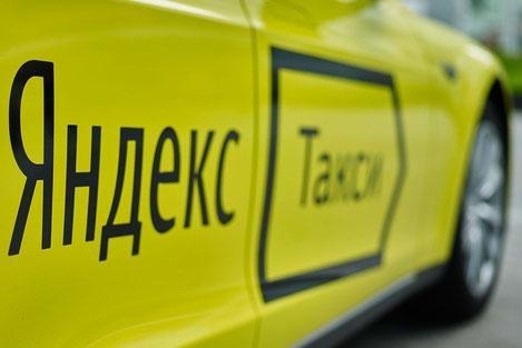 «Яндекс.Такси» отказался отповременной оплаты иввел фиксированные цены