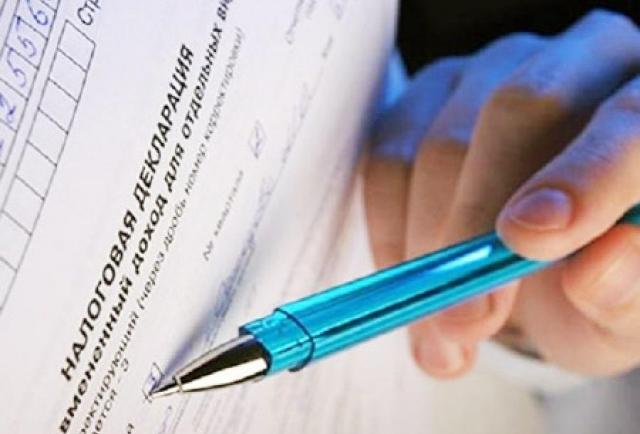 Налоговая службы проводит Дни открытых дверей для налогоплательщиков— физ. лиц
