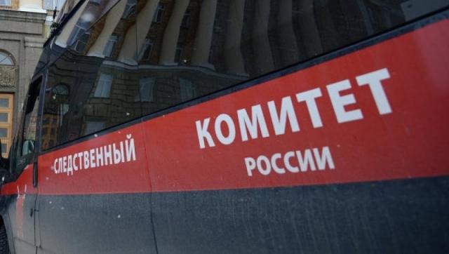 Уличный холодильник насмерть придавил ребенка вКраснодарском крае