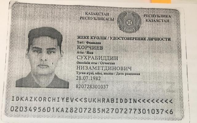 ВСтаврополе разыскивают 34-летнего насильника изКазахстана