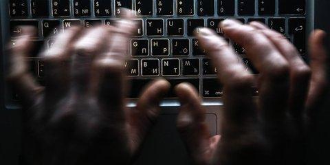 Жители России планировали кибератаки накрупнейшие европейские банки,