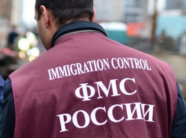 Особенная регистрация: С1июня в столицеРФ вводится новый порядок учета приезжих