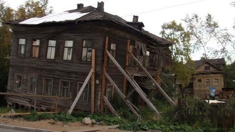 Кировская область вошла в 10-ку худших регионов подоле ветхого жилья