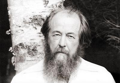 Юбилей Солженицына отметят вРостовской области выставками, конкурсами ифестивалями