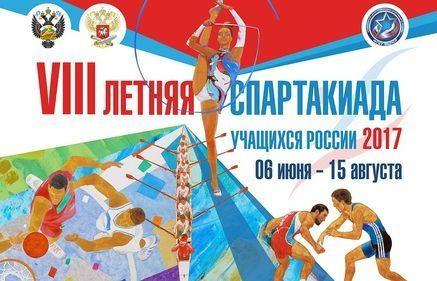 ВТаганроге стартовали заключительные игры Спартакиады учащихся Российской Федерации пошахматам
