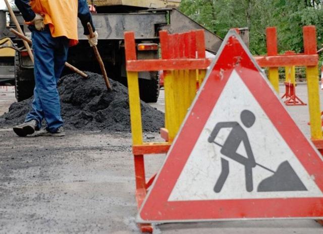 Волгодонску подкинут денежных средств наремонт дорог