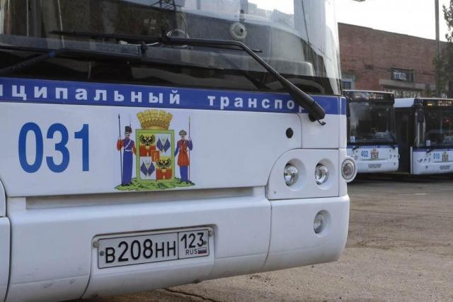 Галицкий попросил непереименовывать вего честь улицу вКраснодаре
