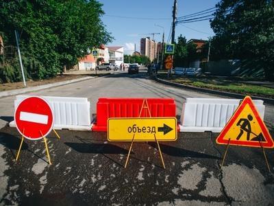 Мэр Краснодара поручил вести капремонт ул.Новороссийской круглые сутки