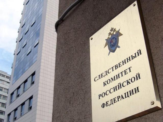Гражданин Шарыпово убил иобезглавил собственных друзей