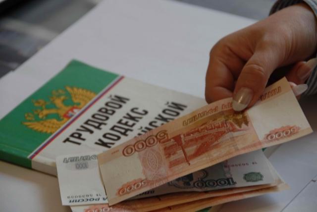 ВКраснодаре босс учреждения невыплачивал заработную плату своему заместителю