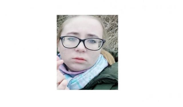 19-летняя девушка пропала вНовошахтинске