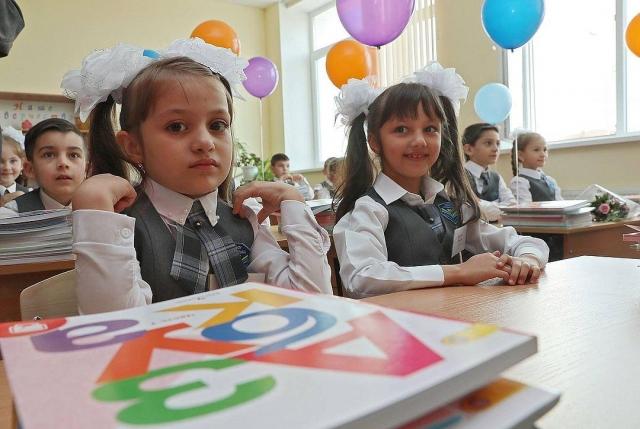 ВКрымском районе открыли новейшую школу на120 мест