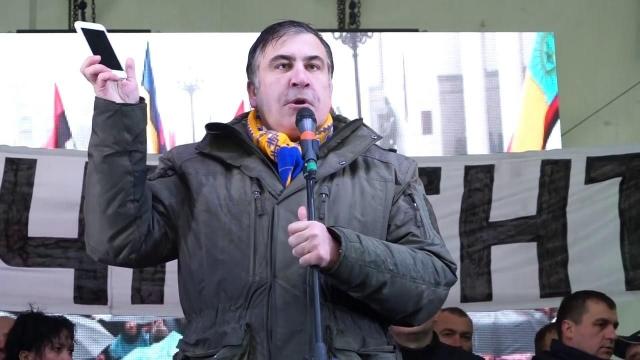 Вдоме Саакашвили ломают двери, оннасвязь невыходит