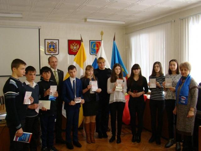 ВДень Конституции молодые  серпуховичи получили первые паспорта