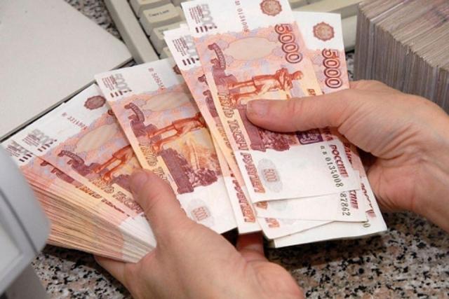 Гражданин Ейского района Кубани одержал победу влотерею 2 млн руб.