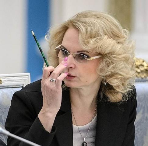 Татьяна Голикова предложила к 2019-ому году модернизировать налоговую систему РФ