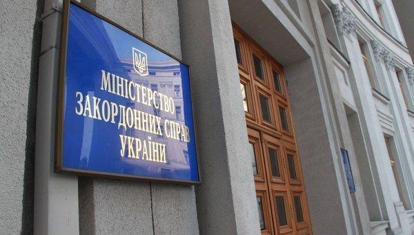 МИД Украины отреагировал на объявление  В.Путина  относительно военной техники изКрыма