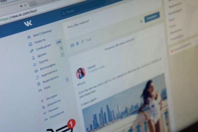 «ВКонтакте» иRuTracker вновь попали всписок крупнейших мировых пиратских ресурсов