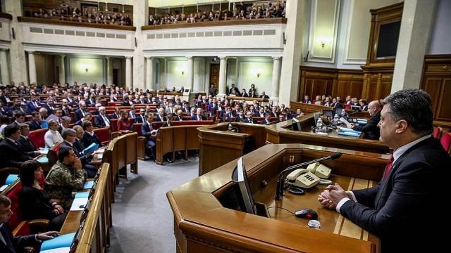 Верховная Рада перенесла голосование позакону ореинтеграции Донбасса