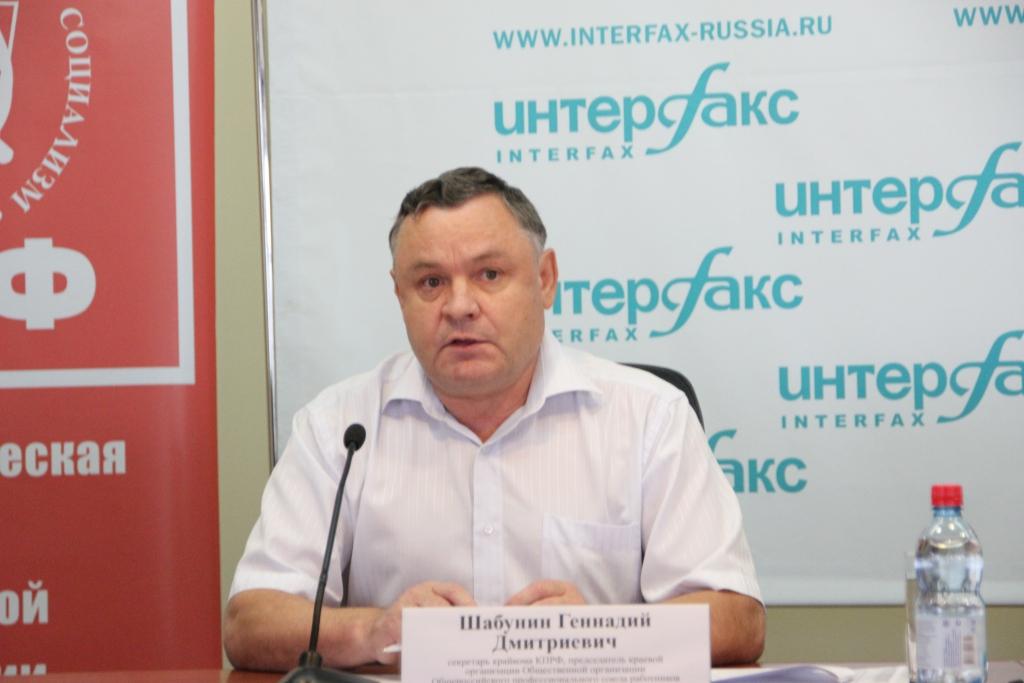 Геннадий Шабунин