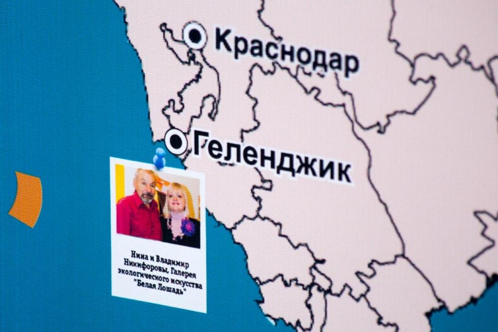 Выпускники фонда на карте России