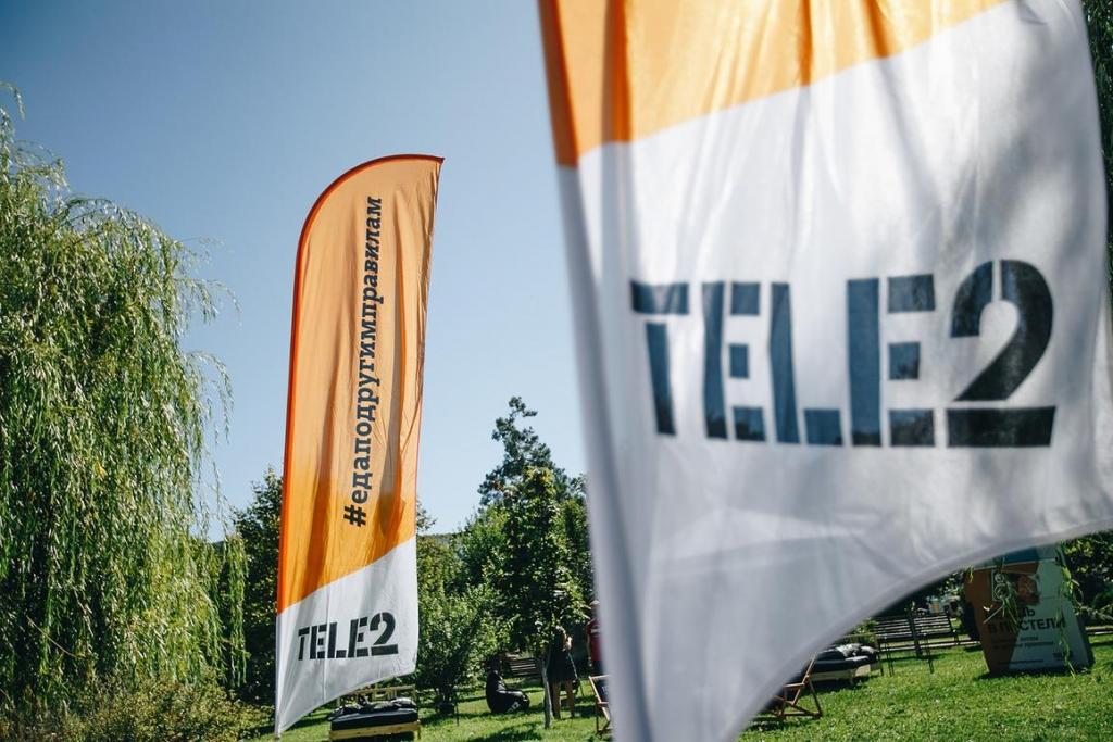 Tele2 - территория комфорта