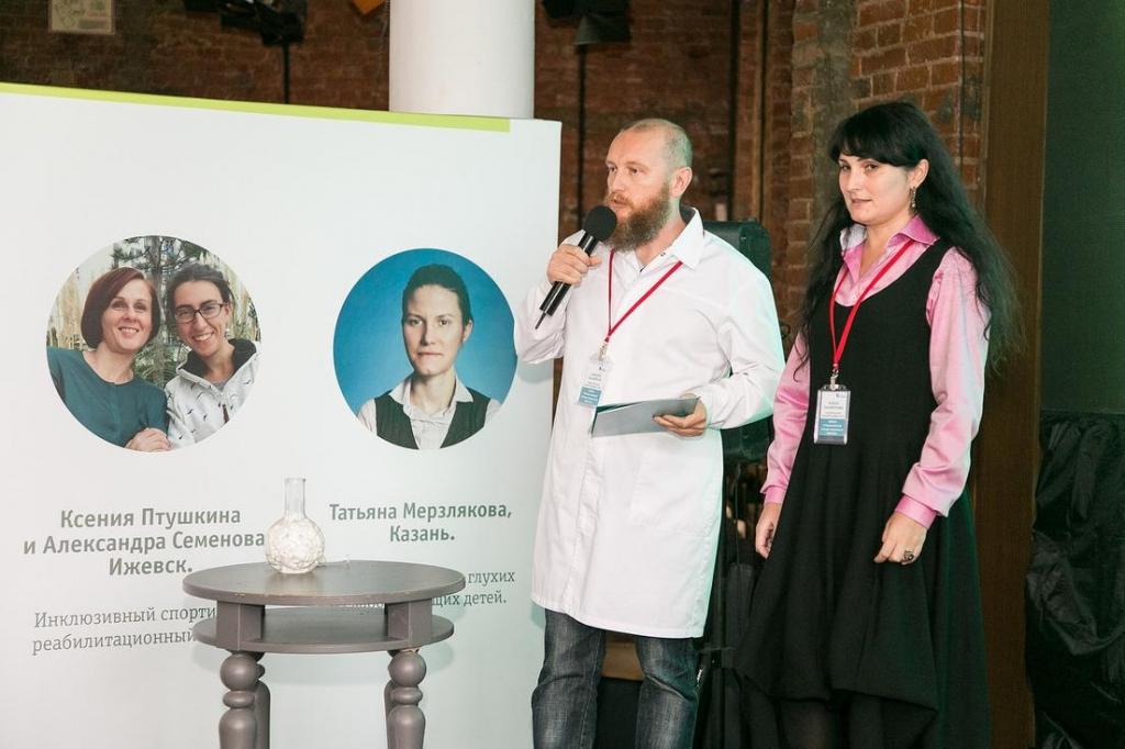 Елена и Андрей Панфёровы из Пензы