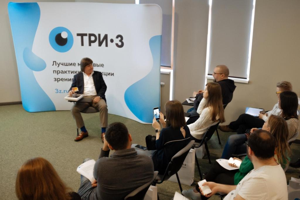 Пресс-конференция с Александром Бойко