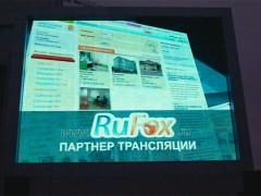 Портал RuFox - партнер трансляции