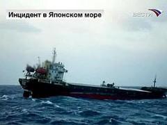 """Прокуратура обвинила капитана """"Нью Стар"""" в гибели моряков"""