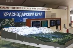 Администрация города-курорта Сочи обнародовала информацию об утвержденной схеме движения автотранспорта на период...