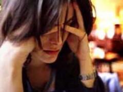 лёгкая депрессия