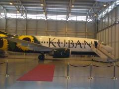«Авиалинии Кубани» представили свой обновленный фирменный стиль и новую авиатехнику